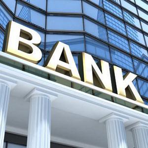 Банки Тевриза