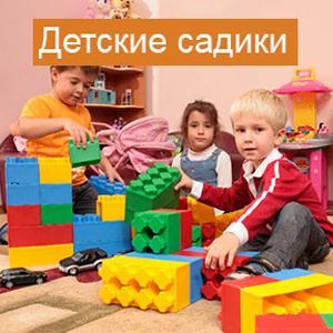 Детские сады Тевриза