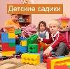 Детские сады в Тевризе