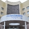 Поликлиники в Тевризе
